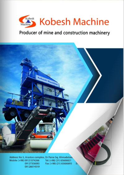 Kobesh machine products catalog : Manufacturing of mine and construction machinery, mobile crusher, asphalt plant, cement plant, batching plant