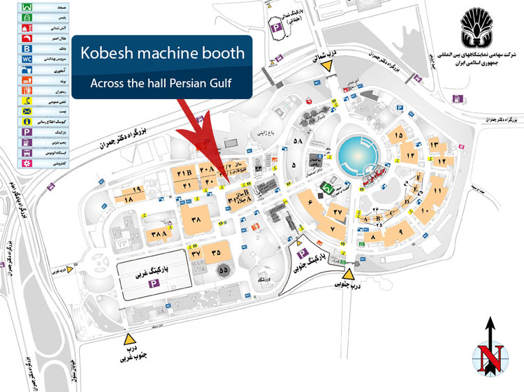 kobesh machine in International Exhibition cement - map