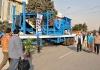 نمایشگاه بین المللی معدن - بتن ، دستگاه معدن international trade expo fair